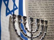 Símbolos judaicos Imagem de Stock