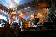 Smelting plant Stock Image