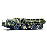 Smerch Multiple Launch Rocket System MLRS. The 9K58 Smerch 300mm Multiple Launch Rocket System MLRS Stock Image