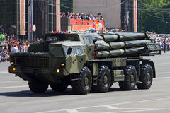 `Smerch` volley fire system. Rostov-on-Don, Russia, May 9, 2012. Victory Parade on the Theater Square Royalty Free Stock Photos