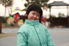 Free Smile Stock Photos - 7708653