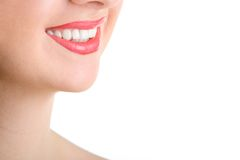 Smile of a beautiful young woman Stock Photography
