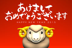 Smile Brown Sheep, Greeting 2015 On Red. 3D render illustration For The Year Of The Sheep,2015 Stock Photo
