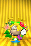 Smile Brown Sheep, New Year's Bamboo Wreath On Gold Text Space. 3D render illustration For The Year Of The Sheep,2015 Vector Illustration