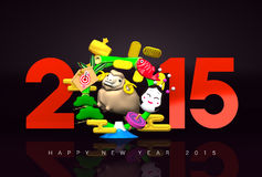 Smile Brown Sheep, New Year's Bamboo Wreath, 2015, Greeting On Black Royalty Free Stock Photo