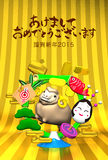 Smile Brown Sheep, New Year's Bamboo Wreath, Greeting On Gold. 3D render illustration For The Year Of The Sheep,2015 Stock Images