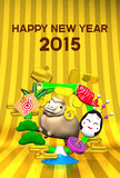 Smile Brown Sheep, New Year's Bamboo Wreath, Greeting On Gold. 3D render illustration For The Year Of The Sheep,2015 Stock Image