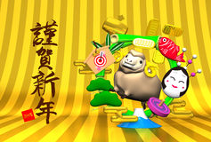 Smile Brown Sheep, New Year's Bamboo Wreath, Greeting On Gold. 3D render illustration For The Year Of The Sheep,2015. For New Year Greeting Postcard vector illustration