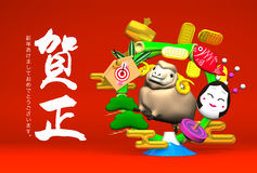 Smile Brown Sheep, New Year's Bamboo Wreath, Greeting On Red Stock Photo