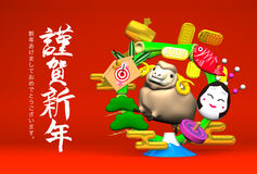 Smile Brown Sheep, New Year's Bamboo Wreath, Greeting On Red Royalty Free Stock Photography