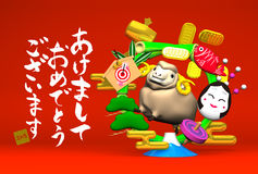 Smile Brown Sheep, New Year's Bamboo Wreath, Greeting On Red Royalty Free Stock Photo