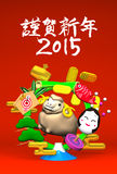 Smile Brown Sheep, New Year's Bamboo Wreath, Greeting On Red Stock Images
