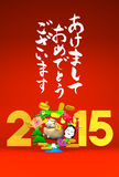 Smile Brown Sheep, New Year's Bamboo Wreath, 2015, Greeting On Red Royalty Free Stock Photography
