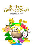 Smile Brown Sheep, New Year's Bamboo Wreath, Greeting On White Stock Images