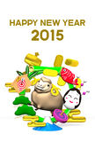Smile Brown Sheep, New Year's Bamboo Wreath, Greeting On White Stock Image