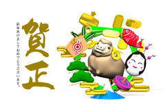 Smile Brown Sheep, New Year's Bamboo Wreath, Greeting On White Stock Photography