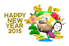 Smile Brown Sheep, New Year's Bamboo Wreath, Greeting On White. 3D render illustration For The Year Of The Sheep,2015. For New Year Greeting Postcard. Isolated vector illustration
