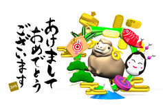 Smile Brown Sheep, New Year's Bamboo Wreath, Greeting On White Stock Photo