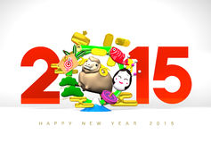 Smile Brown Sheep, New Year's Bamboo Wreath, 2015, Greeting On White Stock Photography