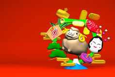 Smile Brown Sheep, New Year's Bamboo Wreath On Red Text Space. 3D render illustration For The Year Of The Sheep,2015. For New Year Greeting Postcard stock illustration