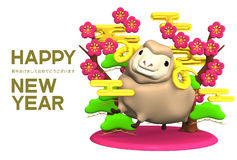 Smile Brown Sheep, Pink Plum Trees With Greeting. 3D render illustration For The Year Of The Sheep,2015 In japan Stock Photography