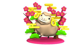 Smile Brown Sheep, Pink Plum Trees With Text Space. 3D render illustration For The Year Of The Sheep,2015 In japan Royalty Free Stock Photo