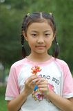 A  smile girl Royalty Free Stock Photo