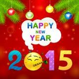 2015 smile idea Royalty Free Stock Photography