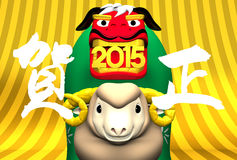 Smile Sheep, 2015 Lion Dance, Greeting On Gold Stock Photography