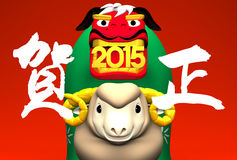 Smile Sheep, 2015 Lion Dance, Greeting On Red. 3D render illustration For The Year Of The Sheep,2015 In Japan. For New Year Greeting Postcard royalty free illustration