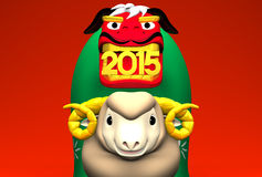 Smile Sheep, 2015 Lion Dance On Red. 3D render illustration For The Year Of The Sheep,2015 In Japan. For New Year Greeting Postcard royalty free illustration
