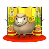 Smile Sheep And Pair Of Kadomatsu Stock Photo