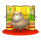 Smile Sheep And Pair Of Kadomatsu Stock Photo