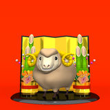 Smile Sheep And Pair Of Kadomatsu On Red Text Space Royalty Free Stock Images