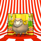 Smile Sheep And Pair Of Kadomatsu On Striped Pattern Text Space. 3D render illustration For the Year Of Sheep,2015. On Striped Pattern Background royalty free illustration