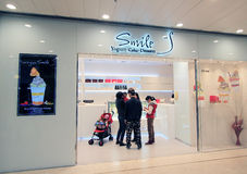 Smile shop in hong kong Royalty Free Stock Images