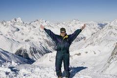 Smile skier Stock Image
