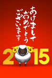 Smile White Sheep, 2015, Greeting On Red. 3D render illustration For The Year Of The Sheep,2015 Stock Image