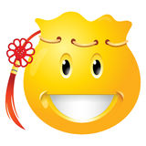 Smiley Royalty Free Stock Photography