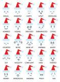smiley emoticons рождества иллюстрация вектора