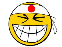 Smiley Icon Japan guy Royalty Free Stock Images
