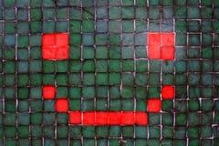 Smilie смотрит на Стоковые Фотографии RF