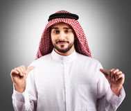 Smiling Arabian man. Studio portrait of a condescending Arabian man Royalty Free Stock Photography