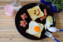 Smiling breakfast Stock Image
