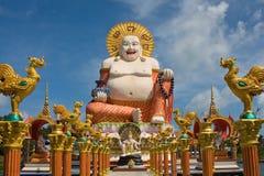 Smiling Buddha Stock Images