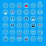Smiling Cartoon Face Positive People Emotion Stock Photos