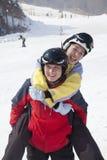 Smiling Couple in Ski Resort Stock Image