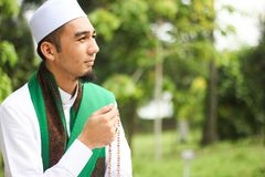 Smiling Muslim Man Stock Photos