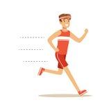 Smiling running man character vector Illustration Royalty Free Stock Image