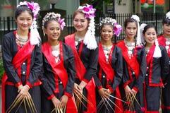 Smiling Thai women Royalty Free Stock Images